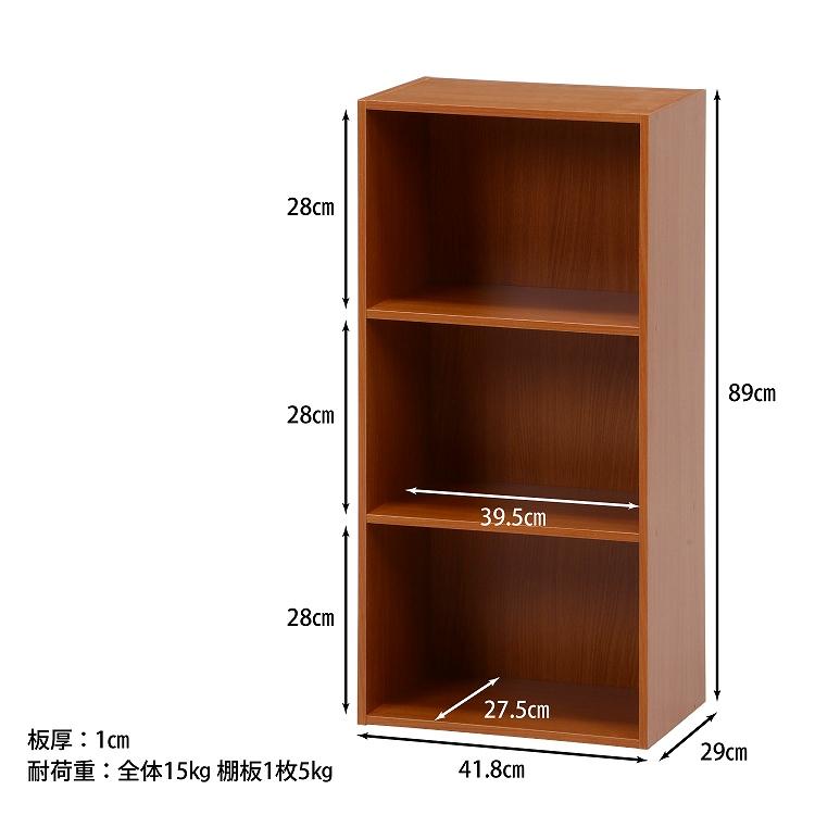 【新品】不二貿易/HP943/カラーボックス-ビーチ