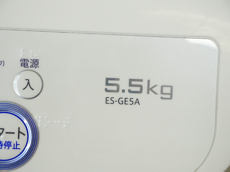 シャープ製/17年,17年/137L,5.5kg/中古家電2点セット