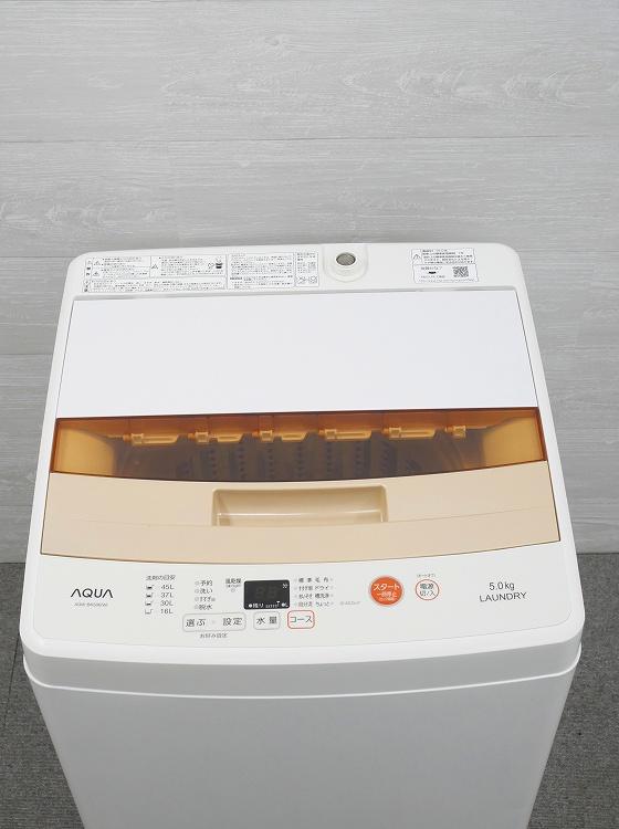 アクア製/2017年式/5kg/全自動洗濯機/AQW-BK50E●