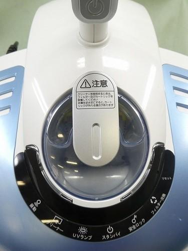 レイコップ製/2010年式/ふとん専用ダニクリーナー/AP-200JB
