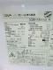 a【070215】 アクア/2013年式/137L/冷蔵冷凍庫 AQR-FK14B(G)