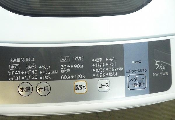 【2111697】 家電2点セット[2017年,2016年 ][138L,5.0kg][Panasonic,日立]
