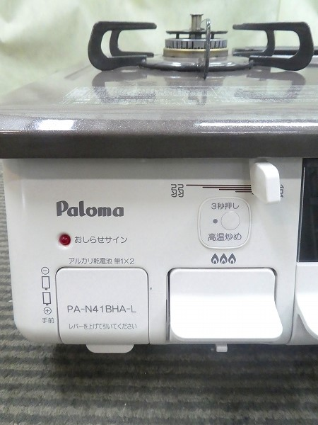 【112536】 パロマ/2017年/(都市ガス用/12A・13A)/ガステーブル PA-N41BHA-L