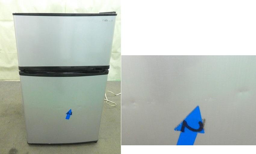 【061317】 エスキュービズム/2017年式/90L/冷凍冷蔵庫 WR-2090SL