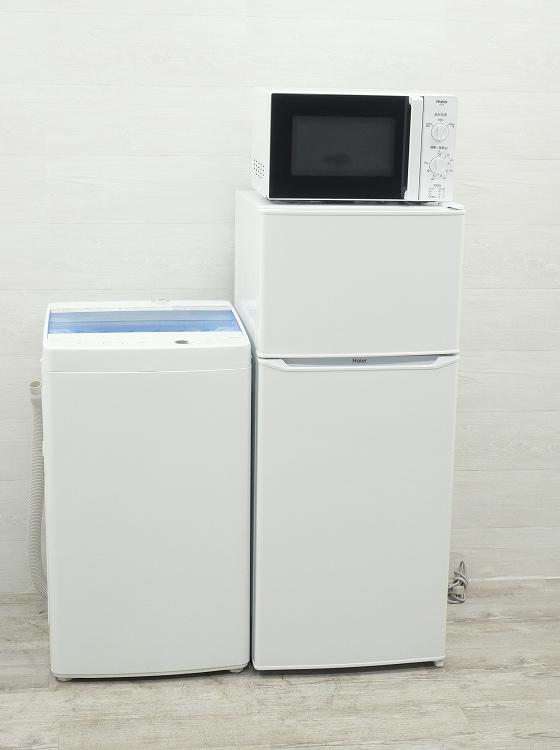 Haier製/18年式/130L,4.5kg/中古家電3点セット