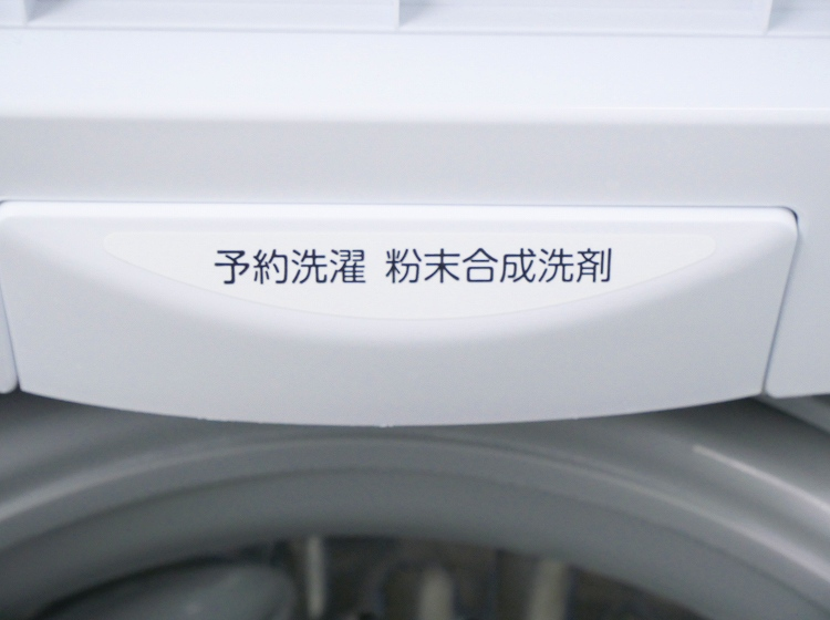 Panasonic製,東芝製/15年,17年式/138L,4.5kg/中古家電3点セット