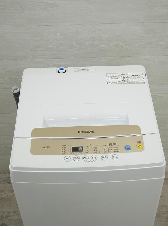 アイリスオーヤマ製/2020年式/5kg/全自動洗濯機/IAW-T502EN