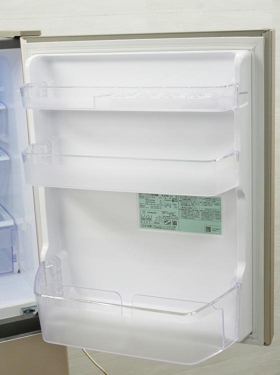 日立製3ドア/2020年式/265L/ノンフロン冷蔵冷凍庫/R-27NV(N)