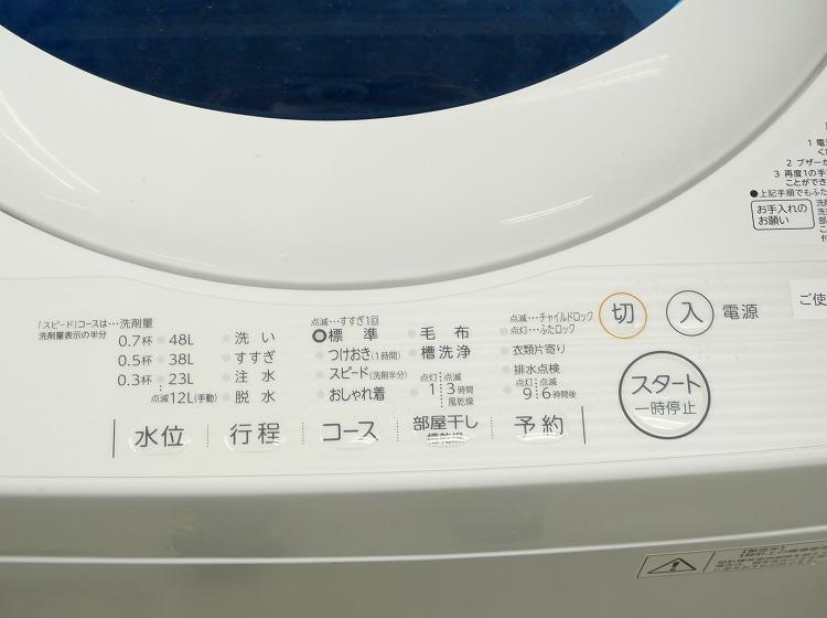 Panasonic製,東芝製/17年,17年/138L,5kg/中古家電2点セット
