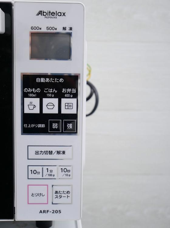吉井電気製/2016年式/出力600W/全国共用電子レンジ/ARF-205(W)●