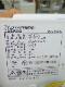 アイリスオーヤマ製 /2019年式/5kg/全自動洗濯機/IAW-T502E●a【070626】