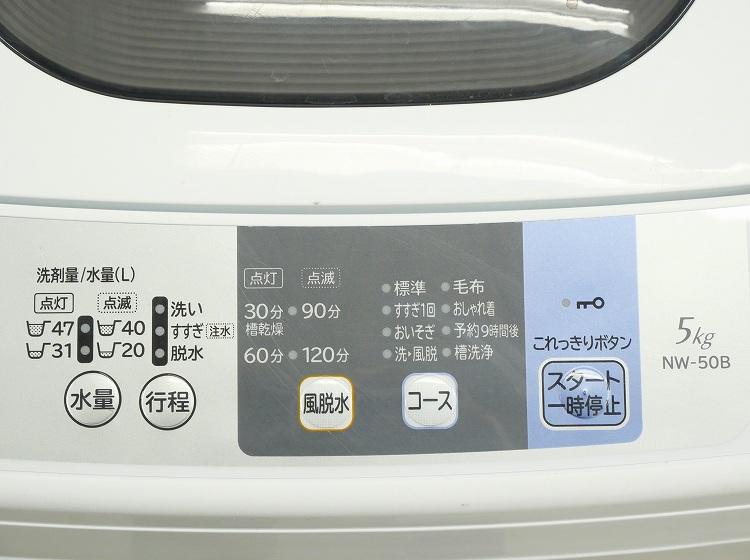 日立製/2018年式/5kg/全自動洗濯機/NW-50B