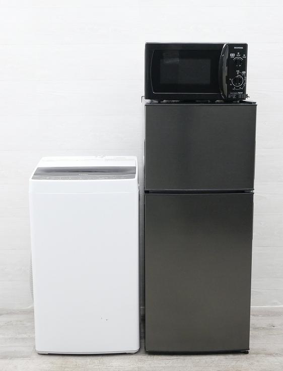 maxzen製,Haier製/19年,20年式/118L,5.5kg/中古家電3点セット◆