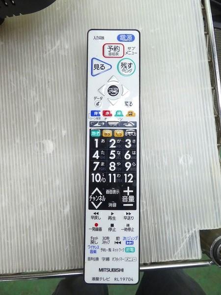 三菱製/2013年式/29型 /地上・BS・110度CSデジタル液晶テレビ/ LCD-A29BHR4●【031853】
