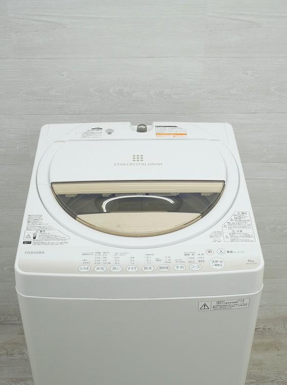 東芝製/2015年式/6kg/全自動洗濯機/AW-6G2