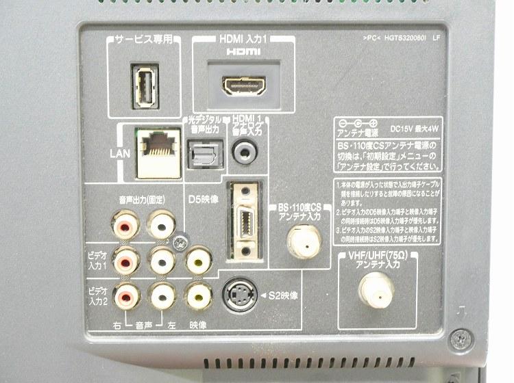 東芝製/2010年式/32型/地上・BS・110度CSデジタル液晶テレビ/32AE1
