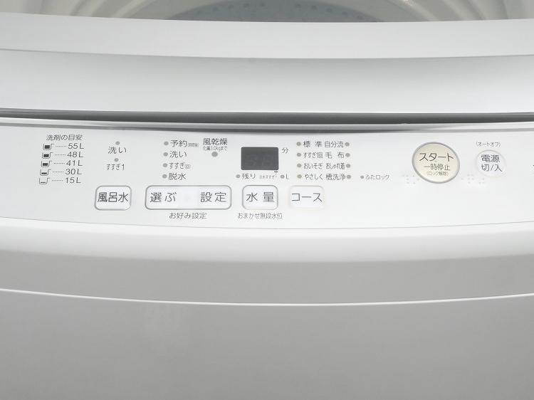 アクア製/2020年式/7kg/全自動洗濯機/AQW-GP70H●◆