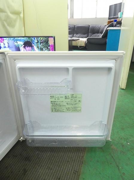 ユーイング製/2015年式/50L/ノンフロン冷蔵庫/UR-D50H●【2101217】