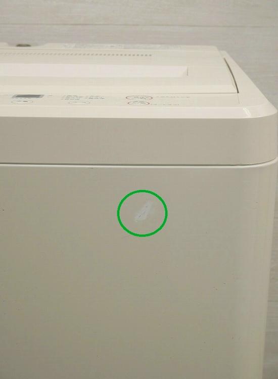 無印良品製/2014年式/4.5kg/全自動洗濯機/AQW-MJ45●【2122521】