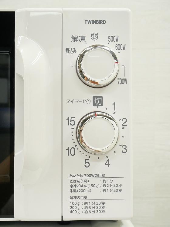 ツインバード製,Haier製/20年,19年式/110L,4.5kg/中古家電3点セット