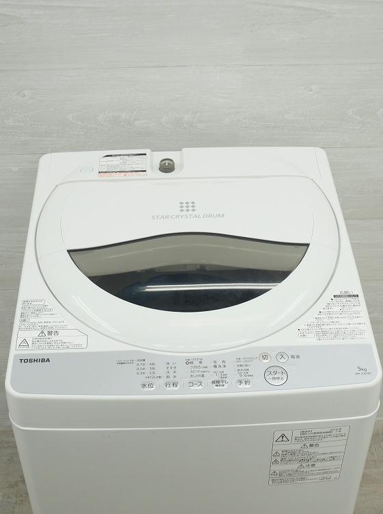 東芝製/2018年式/5kg/全自動洗濯機/AW-5G6