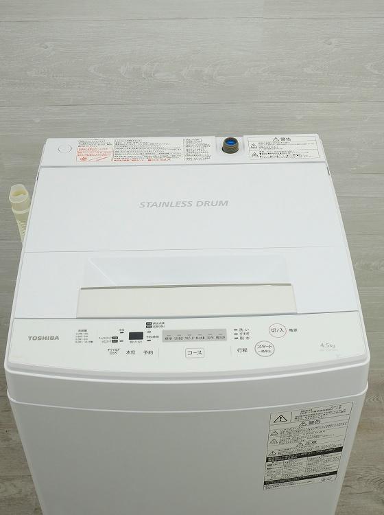 東芝製/2017年式/4.5Kg/全自動洗濯機/AW-45M5