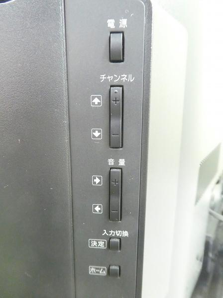 SONY製/2011年式/26型/地上・BS・110度CSデジタルハイビジョン液晶テレビ/KDL-26EX300