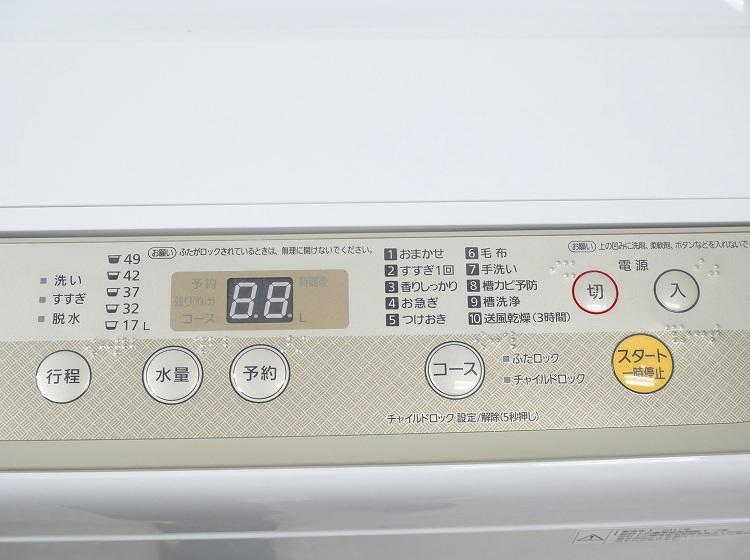Panasonic製/19年,17年/168L,5kg/中古家電2点セット