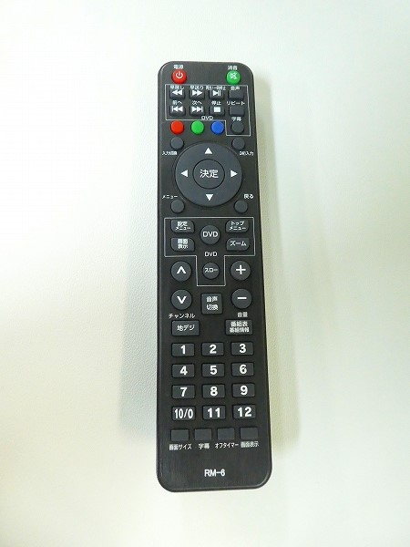 アズマ製/2014年式/19型/DVD内蔵地上デジタルハイビジョン液晶テレビ /LVD-T19W●