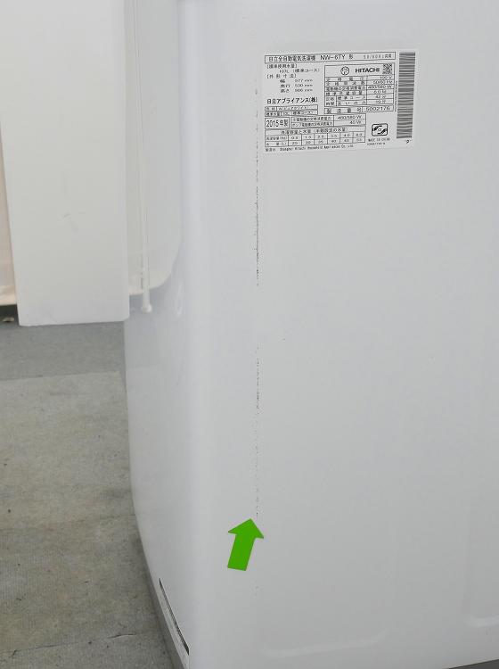 日立製/2015年式/6kg/全自動洗濯機/NW-6TY●