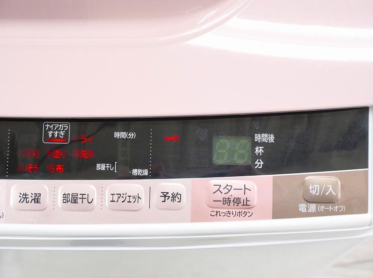 日立製/2016年式/8kg/全自動洗濯機/BW-8WV●