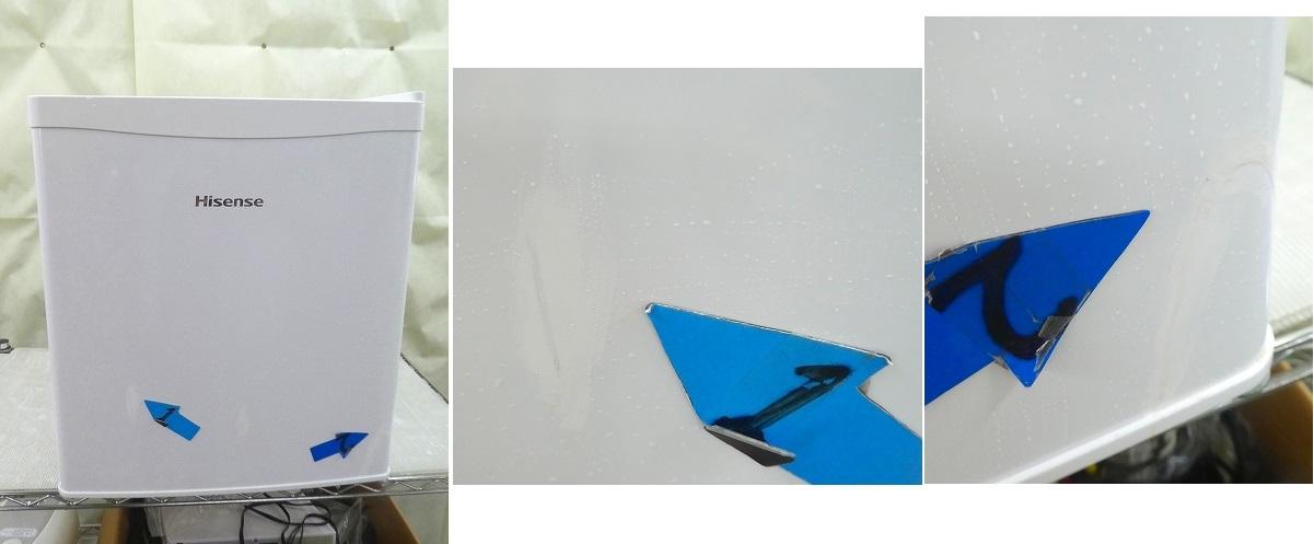 海信日本製/2015年式/42L/冷蔵庫/HR-A42JW●【2101411】