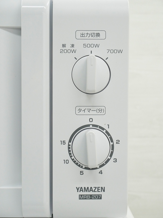●未使用品●山善製/2020年式/出力700W/50HZ専用電子レンジ/MRB-207(W)