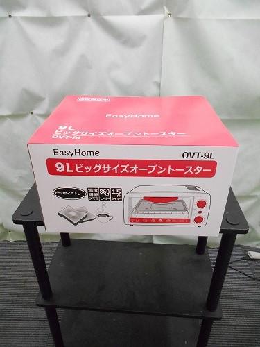 【090838】●新品●山善/(出力860W)/ノンフライオーブン OVT-9L
