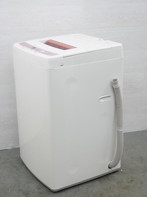 Haier製/2015年式/6kg/全自動洗濯機/AQW-KS60C