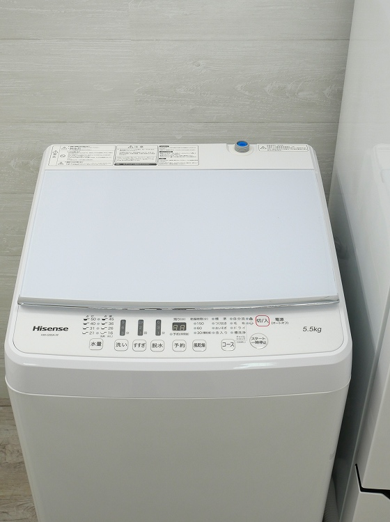 Hisense製/18年,18年/150L,5.5kg/中古家電2点セット