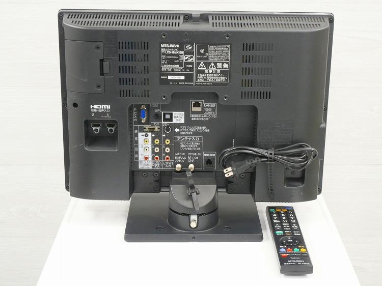 三菱電機製/2010年式/19型/地上・BS・110度CSデジタル液晶テレビ /LCD-19MX35B