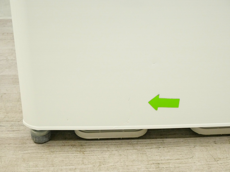 ●わけあり●シャープ製3ドア/2013年式/ 314L/ノンフロン冷蔵冷凍庫/SJ-PW31Y-W