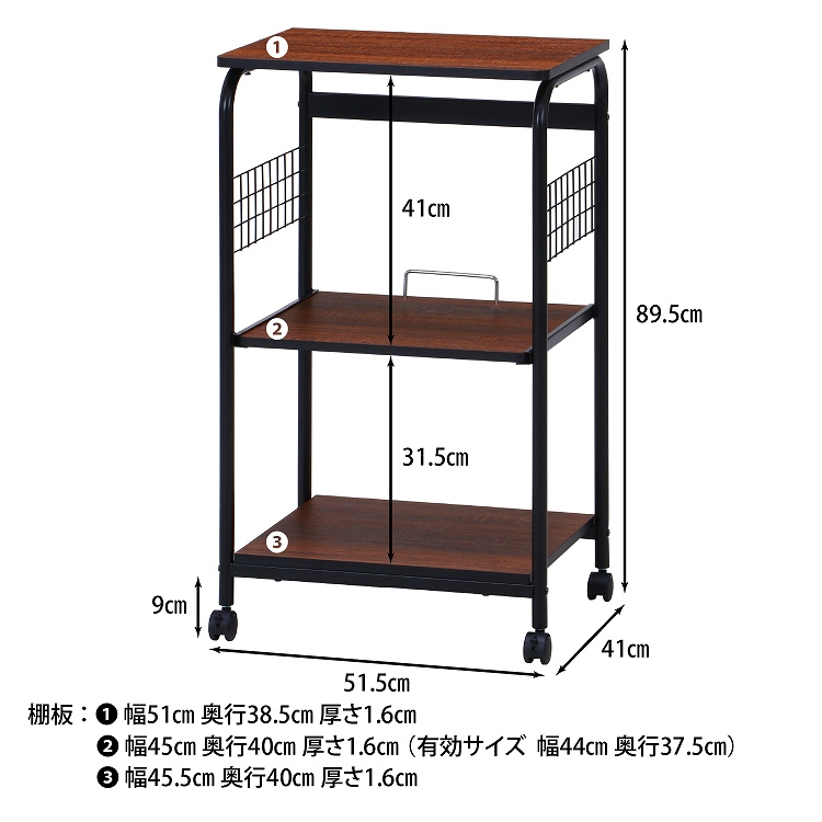 【新品】不二貿易/FBC-03-2/レンジワゴン-ブラック×ブラウン