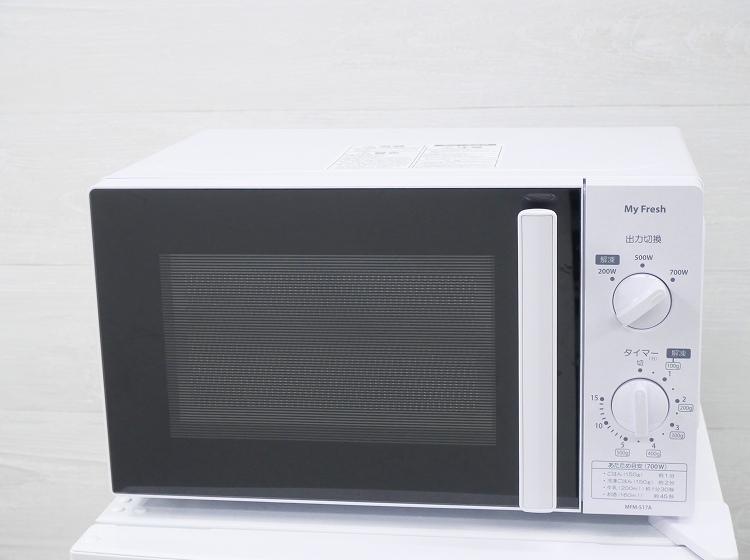 東芝製/2019年式/出力700W/50HZ専用電子レンジ/MFM-S17A-50HZ●