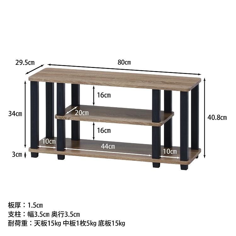 【新品】不二貿易/5069/テレビ台-ナチュラル×ブラック