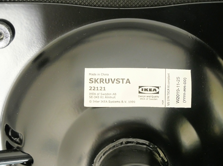 IKEA/SKRUVSTA/椅子