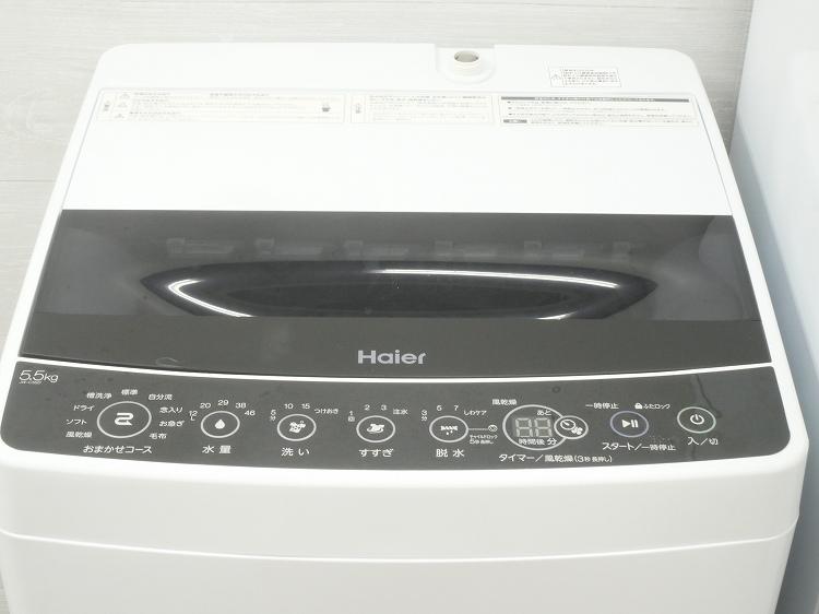Hisense製,Haier製/20年式/120L,5.5kg,/中古家電3点セット◆