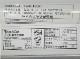 【072721】 ヤマダ電機/2018年式/6Kg/全自動洗濯機 YWM-T60A1