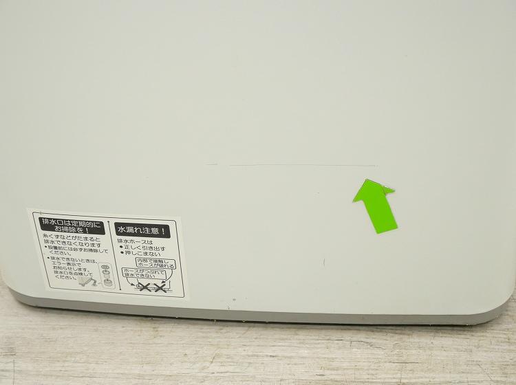 シャープ製/16年,16年/137L,4.5kg/中古家電2点セット