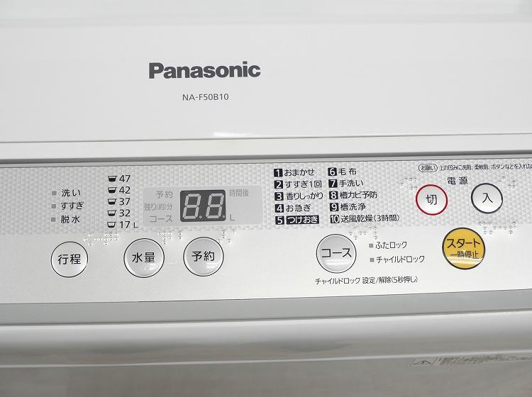Panasonic製/2017年式/5kg/全自動洗濯機/NA-F50B10