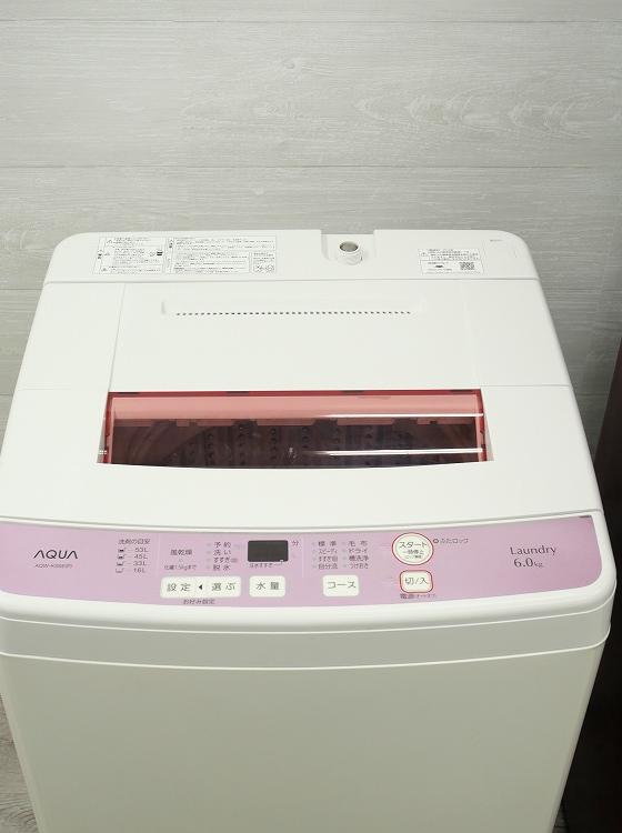 アクア製/18年,16年/184L,6kg/中古家電2点セット