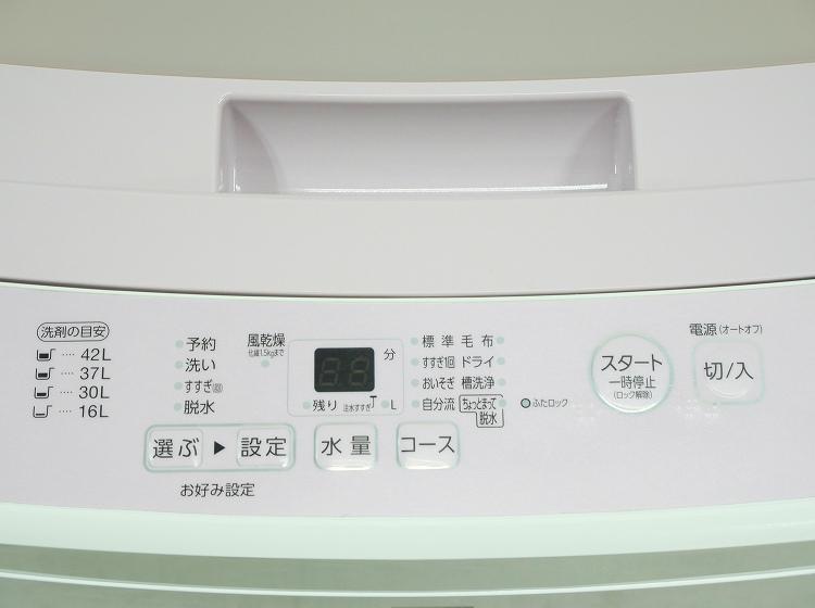 アクア製/2016年式/5kg/全自動洗濯機/AQW-S4E4