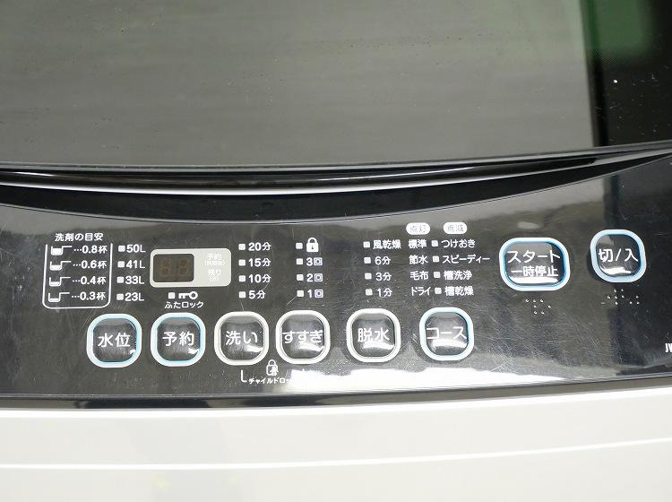 東芝製,maxzen製/18年,17年/153L,6kg/中古家電2点セット