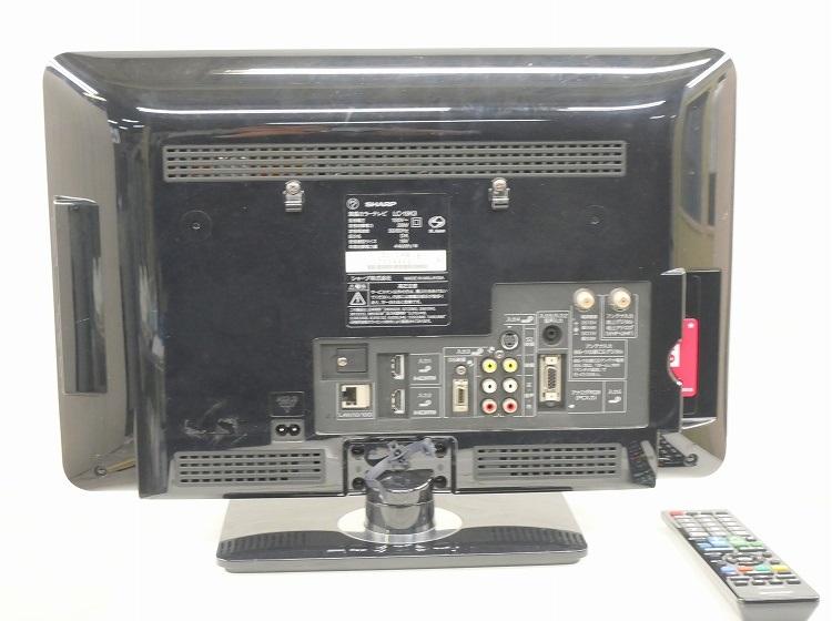 シャープ製/2010年式/19型/地上・BS・110度CSデジタルハイビジョン液晶テレビ /LC-19K3